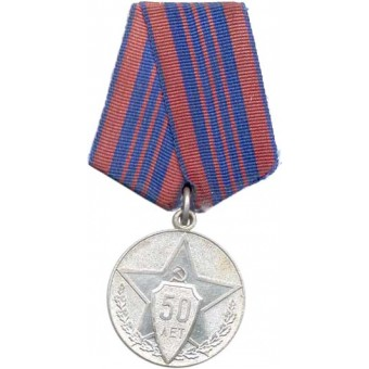 Medal for 50 year anniversary of the Soviet Militia. Espenlaub militaria