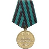 Medal for the Capture of Koenigsberg