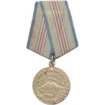 Medal for the Defense of Caucasus