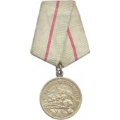 Medal for the Defense of Stalingrad