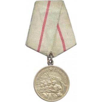 Medal for the Defense of Stalingrad. Espenlaub militaria