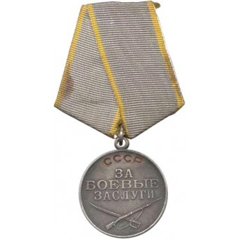 "Medal ""For distinguished service in battle"""