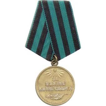 Medal for the Capture of Koenigsberg