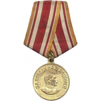 Medal for Victory over Japan