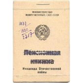 Red Army / Soviet Russian. Pension book for officer