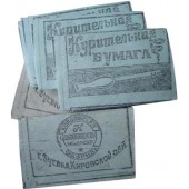 Restocked! Original Russian ww2 unissued cigarette papers