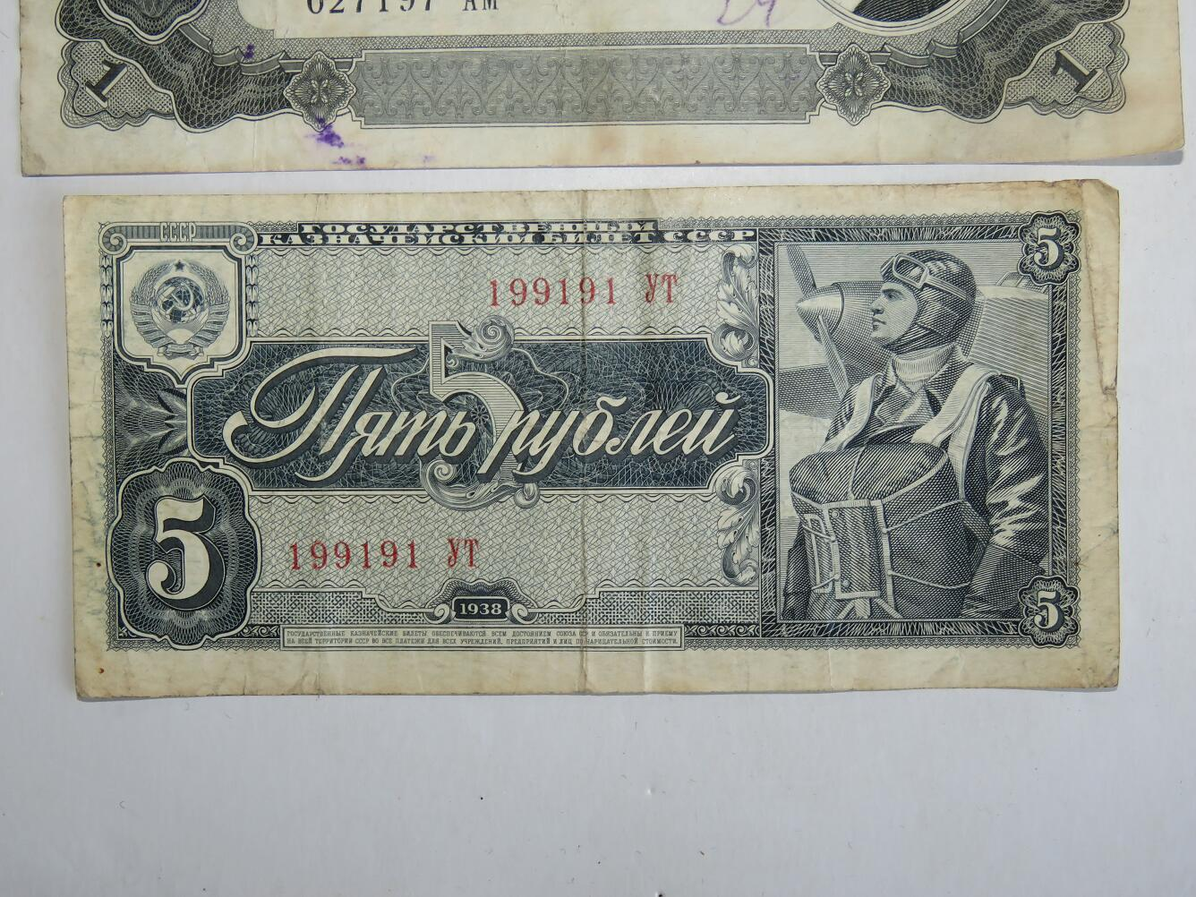 1 .VERY RARE 3 Copy banknoty set 5 rubles 1938 USSR