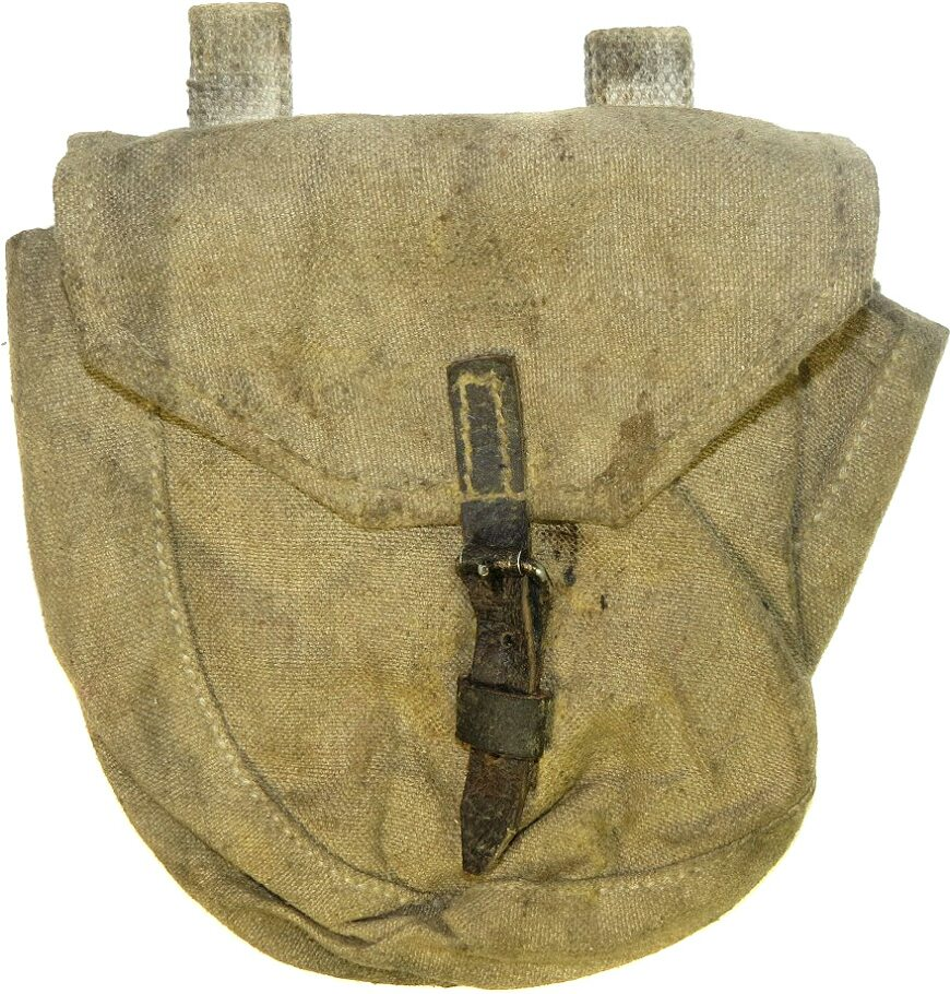 Canvas pouch for cartridge drum for PPSh/PPD submachine gun, 1943-  Ammopouches & Holsters