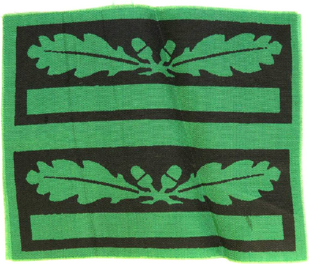 Waffen SS or Wehrmacht Heer Untersturmfuhrer or Leutnant camouflage rank  sleeve insignia- Insignia